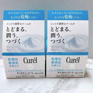 キュレル(Curel)のSUN様専用☆キュレルモイスチャーバーム 2個セット ☆新品未開封☆(ボディクリーム)