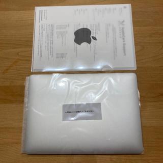 Apple - MacBook Pro 13インチ 2018 未使用品