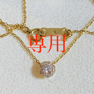 Vendome Aoyama - ヴァンドーム青山 グレースダイヤモンドネックレスK18 極美品
