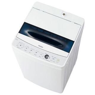 ハイアール(Haier)の新品 未開封 JW-C55D-W(洗濯機)
