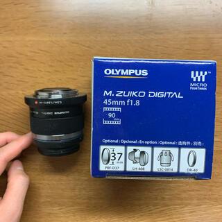 OLYMPUS - M.ZUIKO DIGITAL 45mmf1.8