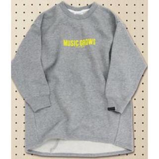 グルービーカラーズ(Groovy Colors)のグルービーカラーズ  ビッグシルエット ロングスウェット 120(Tシャツ/カットソー)