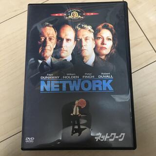 ネットワーク DVD(外国映画)