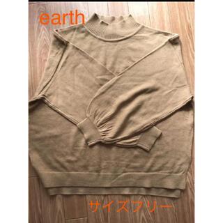 earth music & ecology - earth リブネックセーター 新品未使用