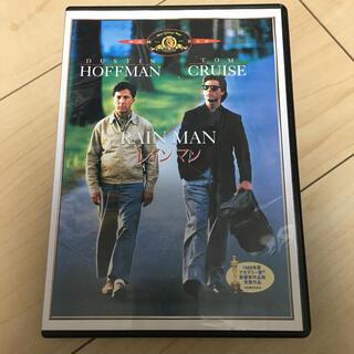 レインマン DVD(外国映画)