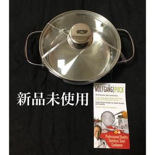 ヴェーエムエフ(WMF)の⭐️希少レア⭐️【新品】ウルフギャングパック 鍋 ガラス蓋 1人鍋サイズ 便利鍋(鍋/フライパン)