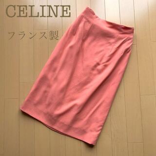セリーヌ(celine)のCELINE ウールロングスカート Aライン フランス製 ピンク 36(ロングスカート)