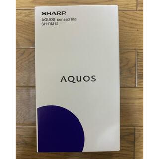 SHARP - AQUOS sense3 lite(SH-RM12)ブラック 新品未使用品