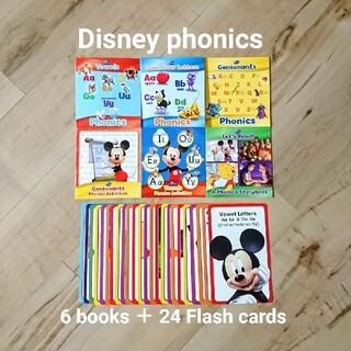 ディズニー(Disney)のDisney Phonics 英語の絵本4冊+ワークブック2冊+カード24枚(洋書)
