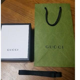 Gucci - GUCCI ショッパーズセット