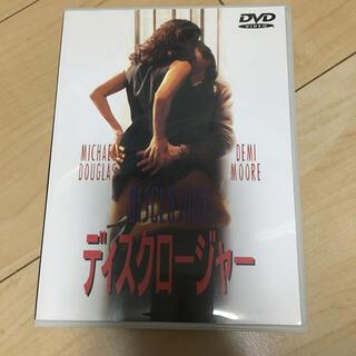 ディスクロージャー DVD(舞台/ミュージカル)