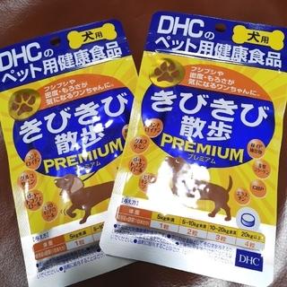 DHC - DHC きびきび散歩 プレミアム(60粒)2個セット
