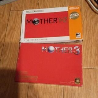 ゲームボーイアドバンス(ゲームボーイアドバンス)のMOTHER 1+2(バリューセレクション)マザー3セット(携帯用ゲームソフト)