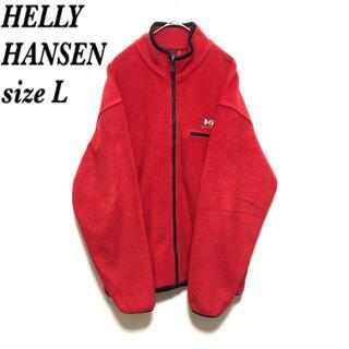 ヘリーハンセン(HELLY HANSEN)のHELLY HANSEN ヘリーハンセン フリース ブルゾン 美品 お洒落(ブルゾン)