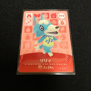 任天堂 - 【送料無料】 リリィ どうぶつの森 amiibo アミーボカード あつ森 カード