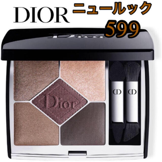 Dior - Dior 599  New Look アイシャドウパレット