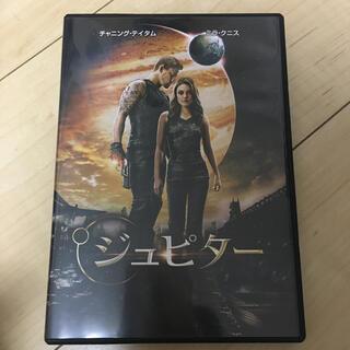 ジュピター DVD(外国映画)