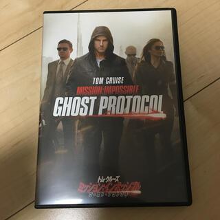 ミッション:インポッシブル/ゴースト・プロトコル DVD(外国映画)