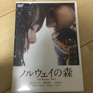ノルウェイの森 DVD(日本映画)