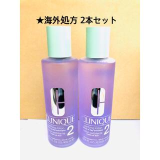 クリニーク(CLINIQUE)のクリニーク クラリファイングローション 2 400mL 海外処方 2本セット(化粧水/ローション)