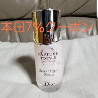 Dior - ☆Dior☆カプチュール トータル セル ENGY スーパー セラム 50ml