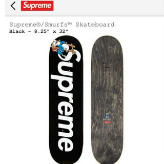 Supreme - Supreme smurfs skateboard deck  black