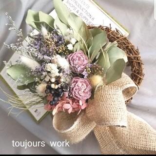 ドライフラワーリース◆natural flower◇プレゼント(ドライフラワー)