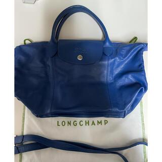 LONGCHAMP - ロンシャン レザーバッグ 2way
