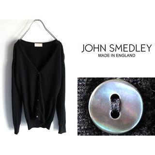 ジョンスメドレー(JOHN SMEDLEY)の英国製 ジョンスメドレー カシミヤシルク ハイゲージニットカーディガン S(カーディガン)