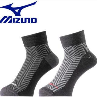 MIZUNO - ミズノ ブレスサーモ メンズ ソックス 2P 25〜27cm
