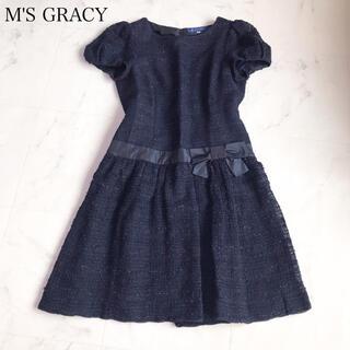 M'S GRACY - エムズグレイシー   ツイードワンピース 40