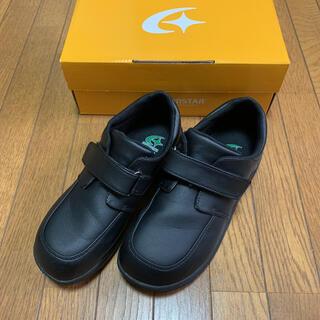 MOONSTAR  - ムーンスター 通学靴 フォーマルシューズ 黒 22.5