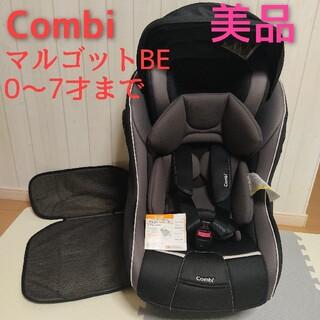 combi - コンビマルゴットエッグショックBE 美品