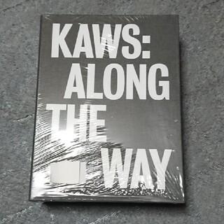 メディコムトイ(MEDICOM TOY)のkaws along the way monograph(アート/エンタメ)