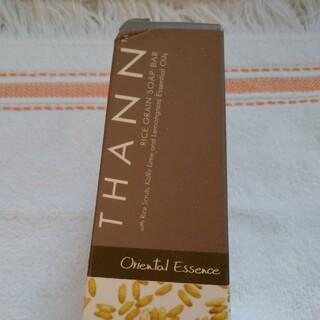 タン(THANN)のTHANN ソープバー 石鹸 新品未使用 ユニセックス(ボディソープ/石鹸)