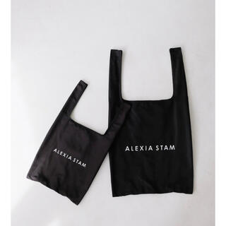ALEXIA STAM - 【新品未使用】即購入OK 最終価格 ALEXIASTAM 大小2個セット