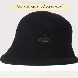 Vivienne Westwood - Vivienne Westwood ❤帽子 バスククロッシェ(ブラック)