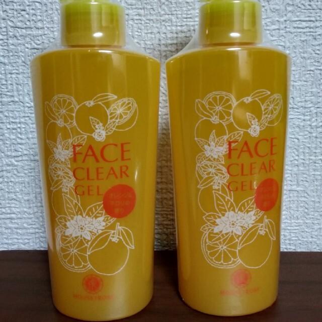 HOUSE OF ROSE(ハウスオブローゼ)のハウスオブローゼフェイスクリアジェル オレンジ&ネロリの香り2本セット  コスメ/美容のスキンケア/基礎化粧品(ゴマージュ/ピーリング)の商品写真