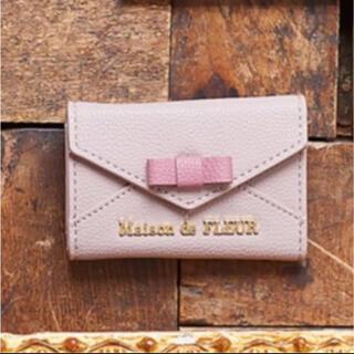 Maison de FLEUR - メゾンドフルールリボンレターキーケース ピンク