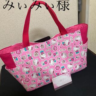 みぃみぃ様専用^ - ^ピンクキティサイドポケット付き^ ^