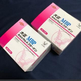タイショウセイヤク(大正製薬)の大正MBP カルシウム&コラーゲン5粒×30袋×2箱(コラーゲン)