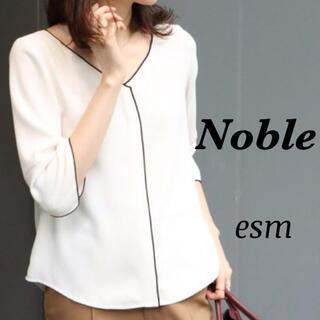 Noble - Nobleバイカラーメローステッチ七分袖ブラウス