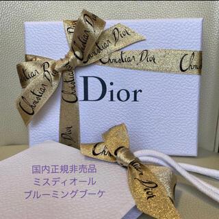 Dior - ラッピング済み ミスディオールブルーミングブーケ アトマイザー パスケース