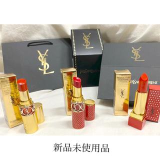 イヴサンローランボーテ(Yves Saint Laurent Beaute)の新品未使用品 正規品 YSL 口紅セット(口紅)