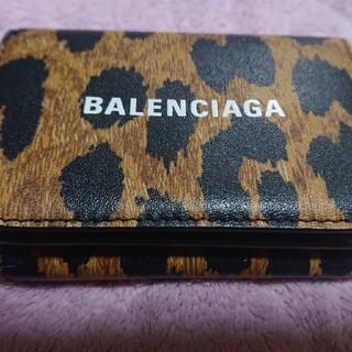 Balenciaga - バレンシアガ BALENCIAGA