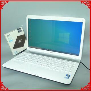新品SSD 中古ノートパソコン NEC LS150FS6W Win10
