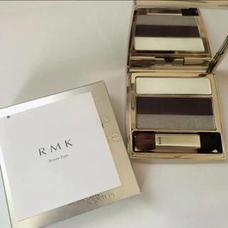 アールエムケー(RMK)のRMK ブラウンアイズ(アイシャドウ)