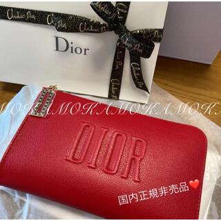 Dior - DIOR ノベルティポーチ レッド 1点