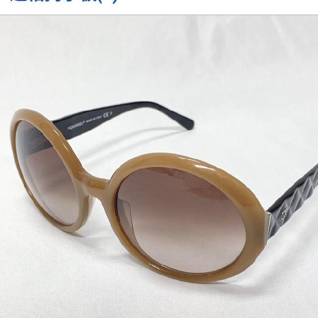 CHANEL(シャネル)のシャネル サングラス マトラッセ ブラック×ブラウン レディースのファッション小物(サングラス/メガネ)の商品写真
