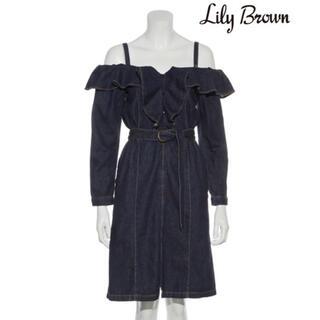 Lily Brown - オフショルデニムワンピース